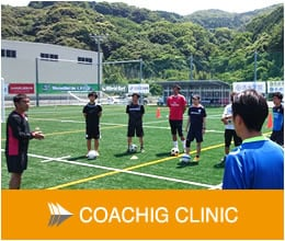 COACHIG CLINIC