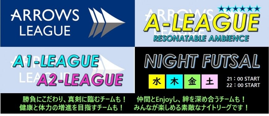 ARROWS LEAGUE